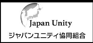 外国人技能実習制度の導入支援 ジャパンユニティ協同組合